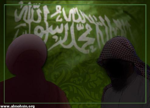 يكسر الحاجز السنة وأهل الشيعة