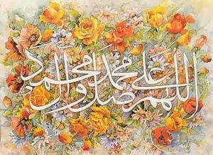 مظلومية أهل البيت عليهم السلام تحت مقياس أخلاق الاقوام العربية | العتبة  الحسينية المقدسة